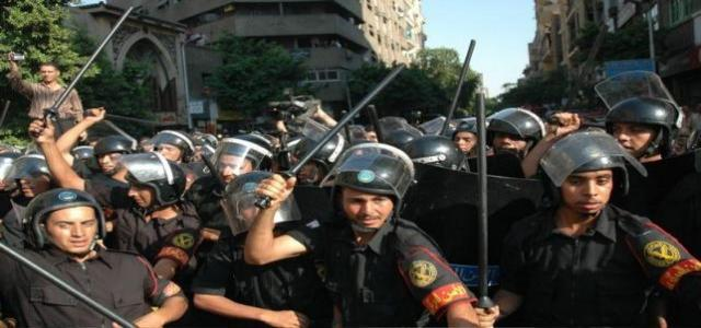 Interior Ministry Orders dismantling of State Security