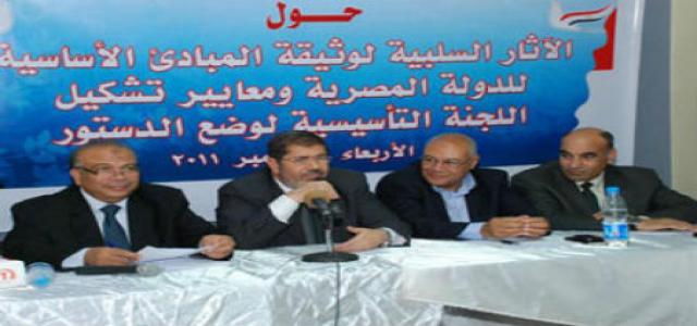 Egypt's Political Stakeholders Demand Handover of Power to Elected Civilians by April 2012