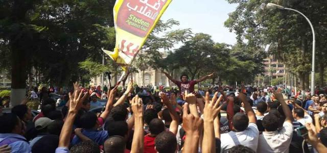 Students March for Freedom Despite Police State Repression