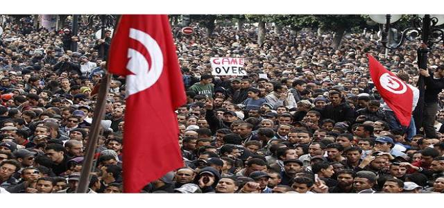 300 Independent Tunisian Figures Appeal for National Unity