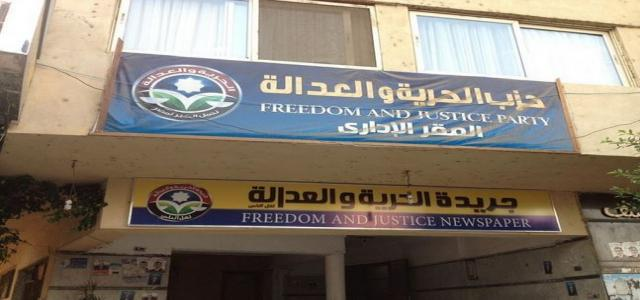 Freedom and Justice Newspaper Criticizes Forced Closure