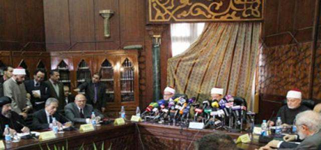 Al-Azhar Initiative to Halt Ongoing Violence in Egypt