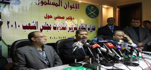 Experts: Brotherhood's Participation in the People's Parliament Ensure its Survival