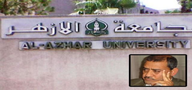 Five Al-Azhar Commerce Students Denied End Of Year Exams