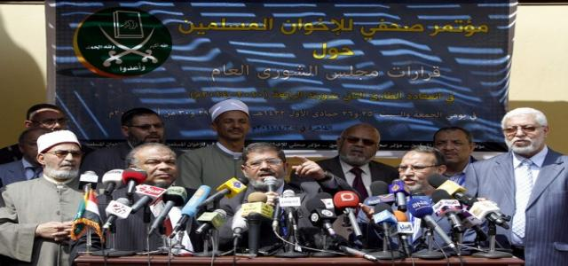 In a Statement, FJP Clarifies Relations With Muslim Brotherhood