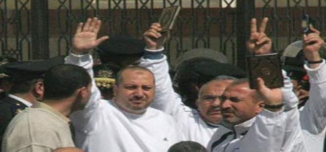 Egypt: Police Arrests 3 More MB Members
