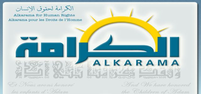 Alkarama launches its 2009 annual report at the Human Rights Council session in Geneva