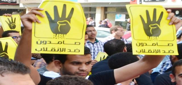 Press Release: Egypt Muslim Brotherhood Abroad Reiterates Long-Standing Principles, Positions