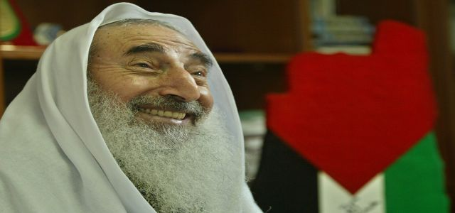 The Legacy of Ahmed Yassin