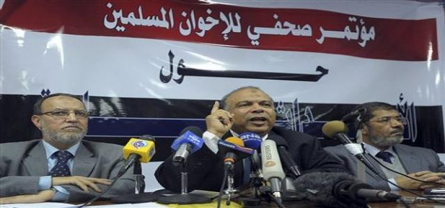 MB statement concerning Mubarak's recorded speech