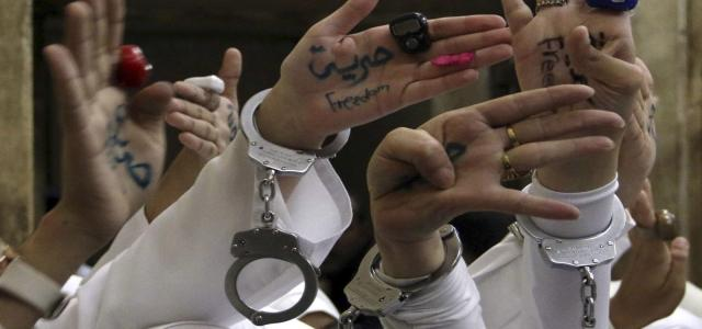 Names of 59 Women Political Detainees in Egypt