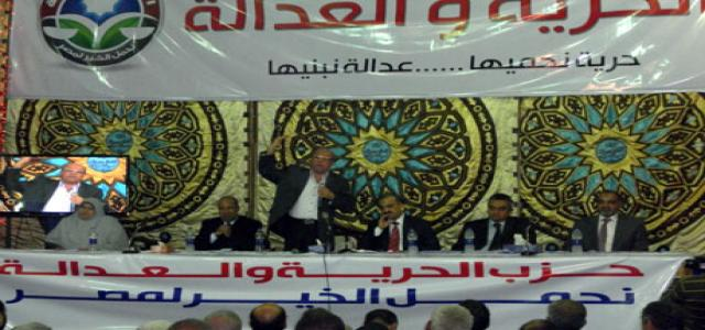 Muslim Brotherhood party addresses the poor in first popular conference - Politics - Egypt - Ahram Online