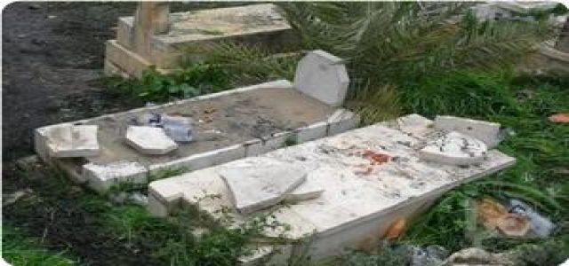 Jewish settlers destroy tombstones in West Bank cemetery.