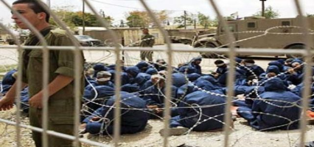 Ahrar: IPA imposes heavy fines on prisoners