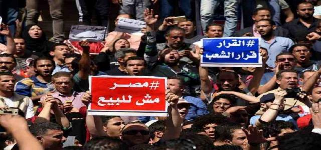 Muslim Brotherhood Statement: No to Treason, No to Egypt Islands Handover