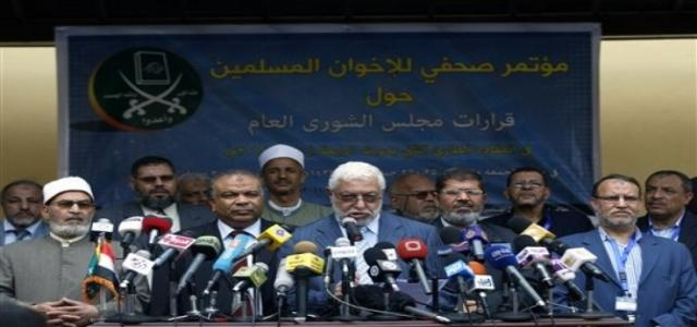 Muslim Brotherhood Shura Council to Discuss All Options to Address Transition Stalling and Failure to Meet People's Demands