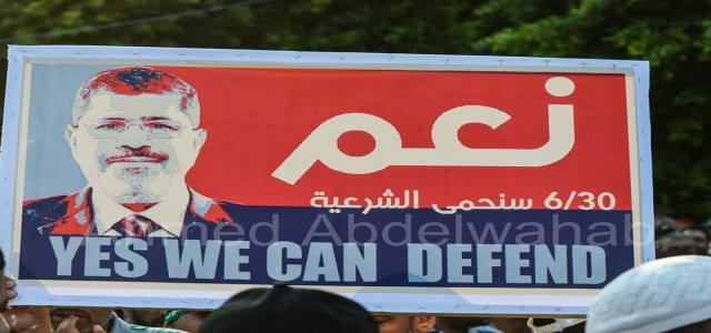23 Supporters of President Morsi Dead After Al-Sisi's Military Coup Statement