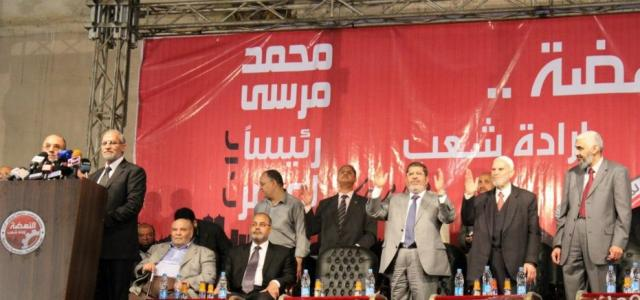 Full Coverage of Dr. Morsi Presidential Campaign Kickoff in Mahalla Al-Kubra on May Day