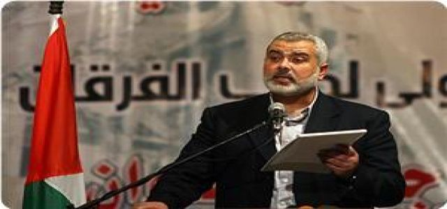 Haneyya urges Fatah to sign reconciliation paper according to new arrangements