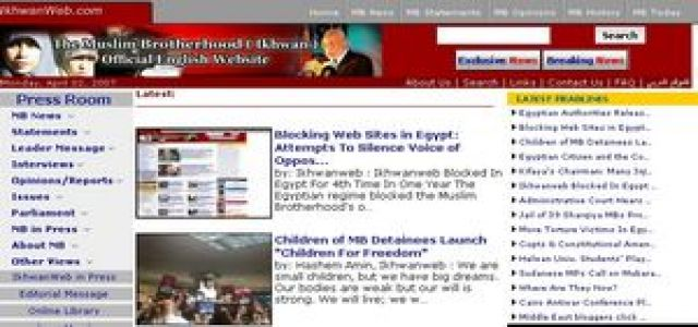 Experts: Blocking Ikhwanweb Confirms Egyptian Regime Bankruptcy