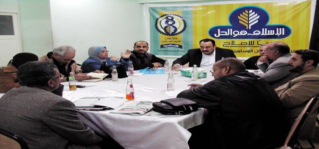 Alexandria: MB discusses Shura elections at press conference