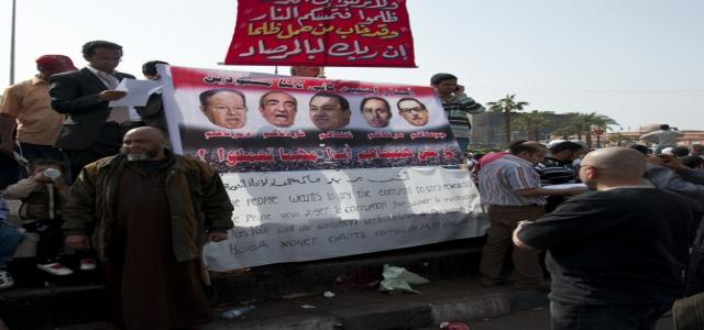 Protestors demand trial of Mubarak and officials on Friday's Save the Revolution