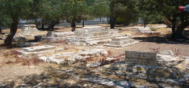 Israel intends to destroy new part of historical Maman Allah cemetery