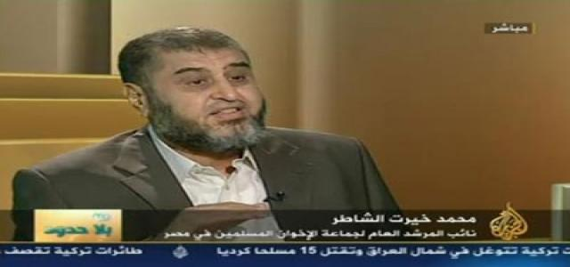 In Exclusive Interview With Al-Jazeera, Al-Shater: Egyptians Will Defend Their Revolution If SCAF Doesn't Handover Power