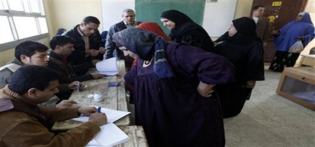 FJP Statement No. 40, Last Elections Phase Ends with 50% Turnout