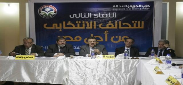 FJP and Democratic Alliance to Discuss Election Law Drafted by SCAF
