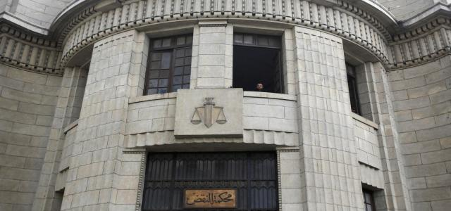 Egypt Appeal Court Clears Muslim Brotherhood Leaders of Terrorism Charge