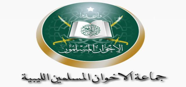 Libya Muslim Brotherhood Statement on Internal Strife Situation