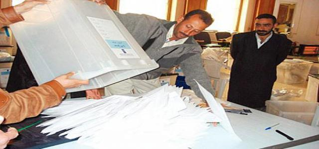 Egypt 2010: The Other Way to Monitor Elections