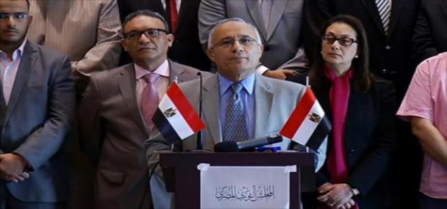 Egyptian Revolutionary Council Resolution Considers Coup Regime Agreements Null and Void
