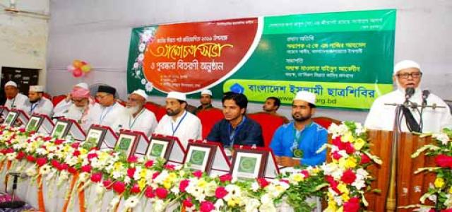 Bangladesh Jamaat-e-Islami Demanding End of Illegal Trials of Members by Gov't