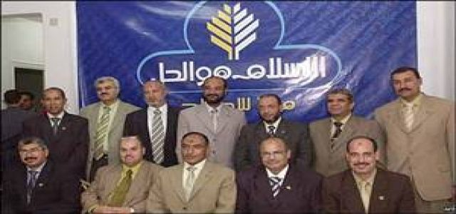 Scapegoating the Muslim Brotherhood