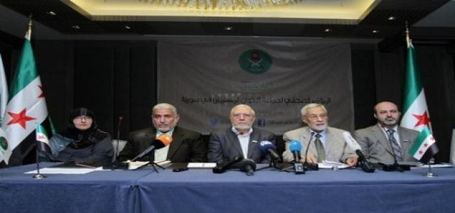 Statement from Syria Muslim Brotherhood