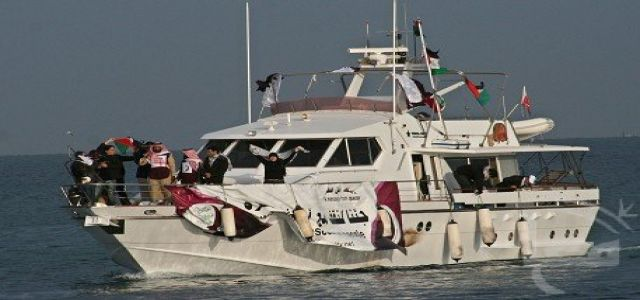 Aloul warns of possible Israeli piracy against Freedom Flotilla in Gaza waters