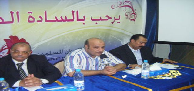 Egypt : Unjustified renewal order for MB Executive Bureau member and 10 others
