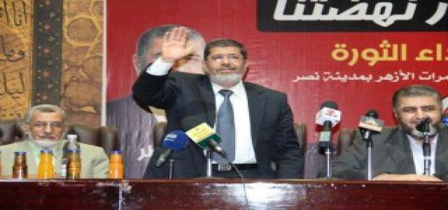 Dr. Morsi: We Entered Presidential Race to Save the Revolution, Rejuvenate Egypt