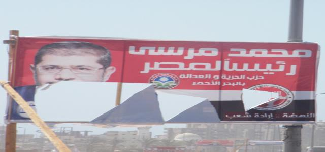 Mubarak Loyalists Attempt to Trigger Sectarian Strife in a Bid to Smear Morsi Campaign in Ismailia