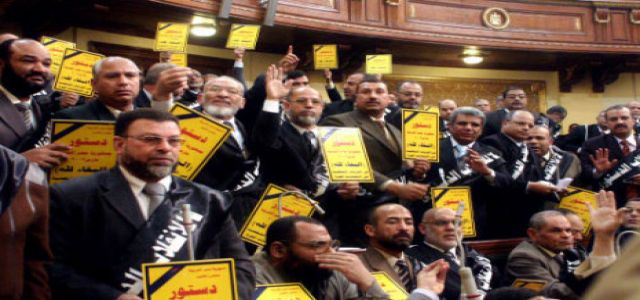 MB MP's call for amendments to women and Copts political rights