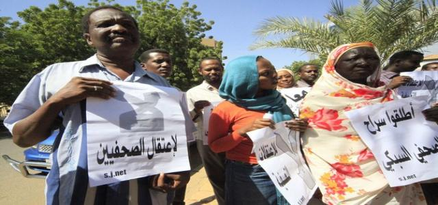 Sudan: ANHRI condemns the continuity of the trial of the activists and media professionals in Radio Dabanga
