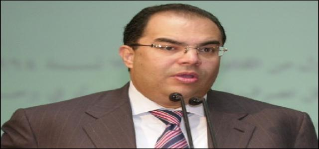 Egypt: World Bank Appoints Egyptian Director