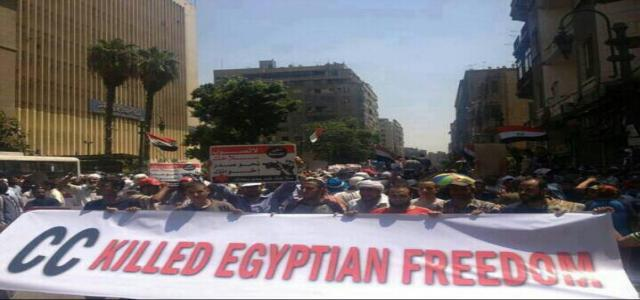 Egypt Pro-Democracy Alliance Calls Week of 'Persistence' Peaceful Anti-Coup Protests