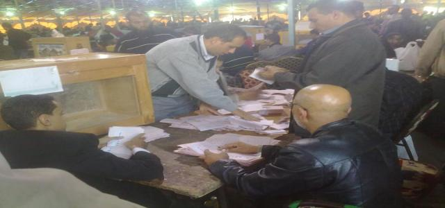 Egyptian Parliamentary Elections 2011 FJP Press Release No. (8)  30/11/2011