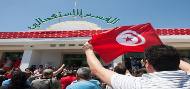 Tunisia: Ennahdha Party: Statement on Assassination of Mohamed Brahmi