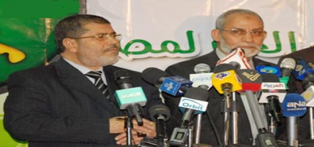 Brotherhood, Freedom and Justice Joint Statement Endorses Al-Shater in Presidential Race