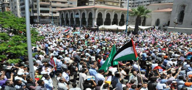 Alexandria MB Organizes Conference Supporting Palestine