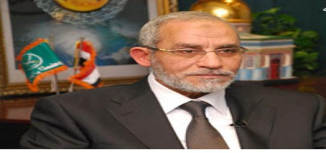Muslim Brotherhood Statement on Legislative Elections, First Phase Results